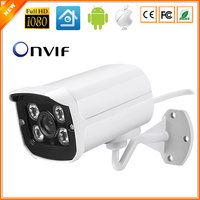 Aluminum Metal Waterproof Outdoor Bullet IP Camera 720P 960P 1080P Security Camera CCTV 4PCS ARRAY LED