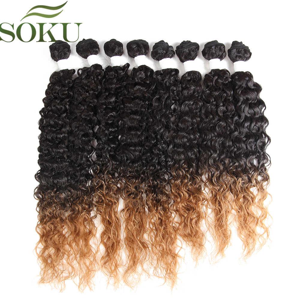 Kinky Curly Synthetic Hair Bundles 8pcs/pack 16-20 Inch Hair Weaves Extension SOKU High Temperature Fiber Hair Weaving