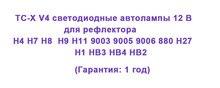 HTB1rqYSdAfb_uJkSnb4q6xCrXXa9