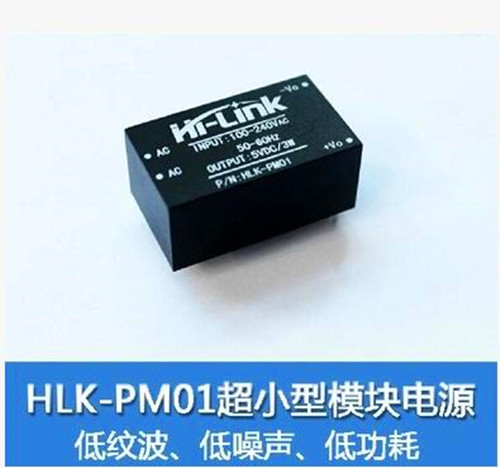 FREE Shipping!!! AC-DC isolated power module 220v turn 5v / switching power  supply / low ripple / Electronic Component