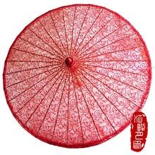 84CM Fashion Sun Lace Umbrella Parasol Embroidery Bride Umbrella White Wedding Umbrella Ombrelle Dentelle Parapluie Mariage