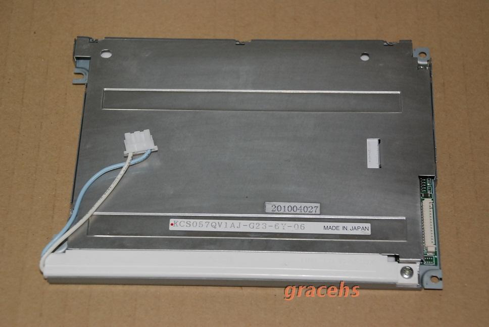 5 7 inch KCS057QV1AJ G23 industrial screen LCD screen KCS057QV1AJ G20