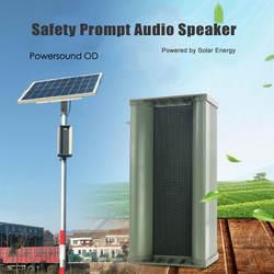 Открытый Водонепроницаемый солнечной энергии движения Сенсор звуковой сигнал оповещения безопасности голос вещания Динамик