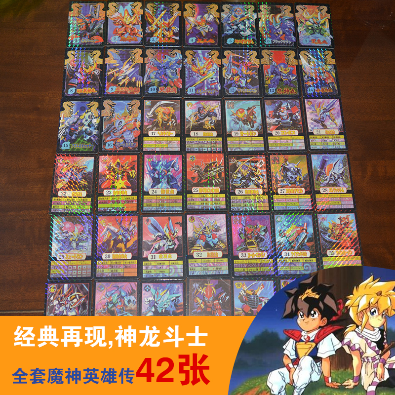 42pcs/set TOYCARD Majin Eiyuuden Wataru Toys Hobbies Hobby Collectibles Game Collection Anime Cards