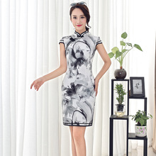 Short Cheongsam Dress Mini Qipao Daily Improvement Chinese Traditional Dress Vestido Oriental Vintage Qi Pao