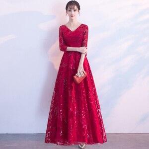 Image 5 - Weiyin 2019 חדש אלגנטי שחור ארוך ערב שמלות תחרה חצי שרוול חלוק דה Soiree ארוך Vestido דה Festa לונגו WY1407