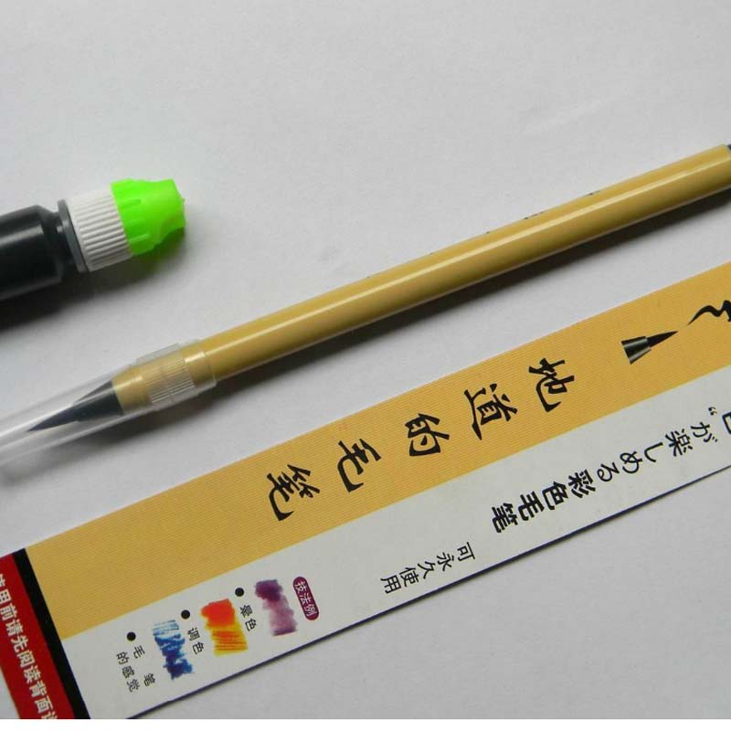 2Pc / Set Soft Plush Pen Piston Water Brush Chinese Japanese Calligraphy Pen