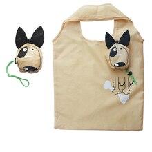 Новые животные Симпатичные собака полезные нейлон складной эко многоразовые сумки