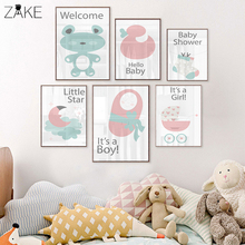 Nursery Cartoon Baby Canvas Art Painting and Poster Dusk Moon Bear Wall Picture Print Kids Room Decor