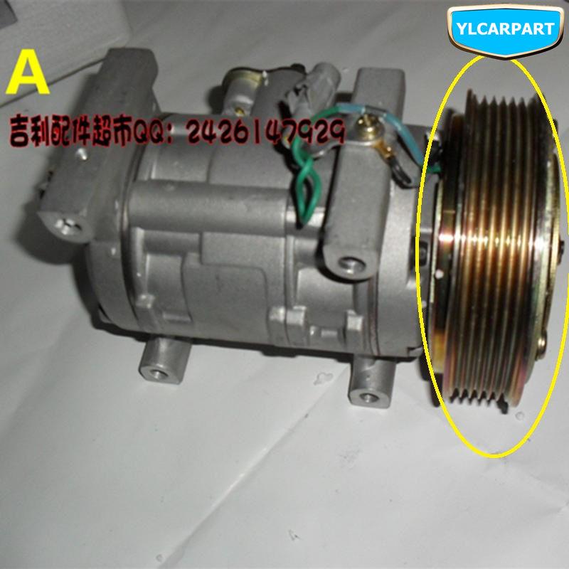 Geely LC Croix, GC2-RV, GX2, Emgrand Xpandino, Panda, Pandino, GC2, Voiture air conditionné compresseur