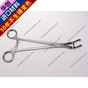 medical orthopedic instrument spine Lumbar vertebra 5.5 screw rod system Pedicle screw holder Nail holder screw Control forceps