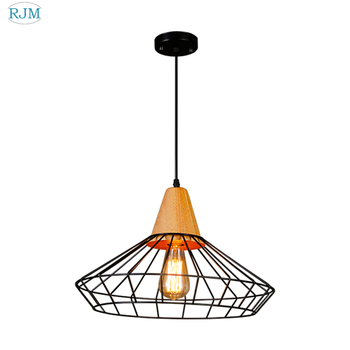 Nordic Creative Retro Iron Pendant Light Personality Bar Vintage Mesh Hang Lamps Bedroom Living Room Cafe Restaurant Lighting