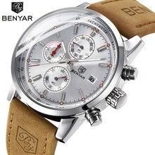 BENYAR Men's Watches Waterproof Top Brand Luxury Quartz Watch Men Sport Watch Fashion Casual Military Clock Relogio Masculino цена