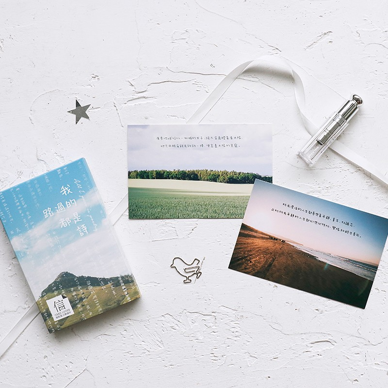 Cards & Invitations Aggressive 30 Pcs/lot Natural Scenery Postcard Travel Photography Landscape Greeting Card Christmas & Birthday Message Card Gift Cards Lustrous Surface