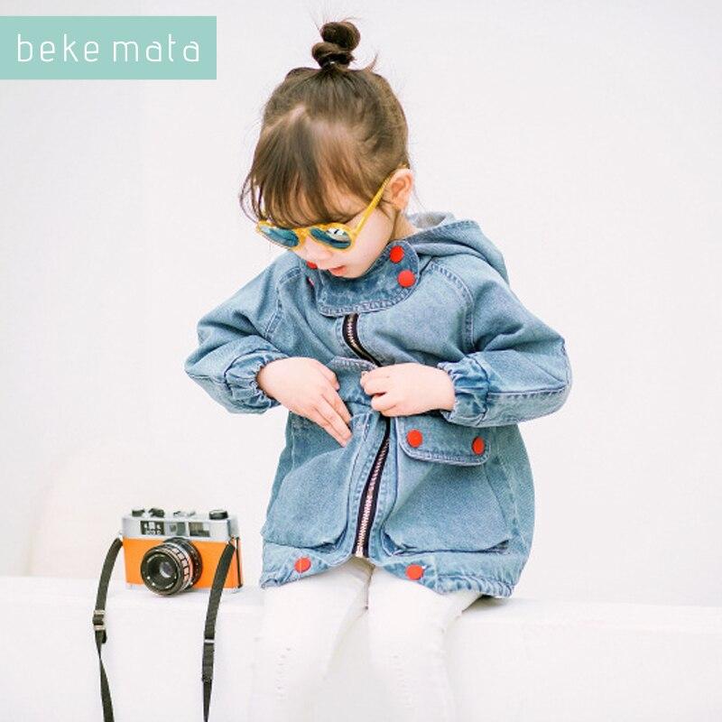 BEKE MATA Denim Jackets For Girls Spring Autumn 2018 Solid Hooded Zipper Toddler Girl Windbreaker Kids Outerwear Children Coats