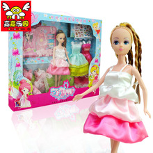 2015 lot accessories big suit for Barbie doll clothes dress gift  every family fantasy wardrobe bjd princess girl toys ocean
