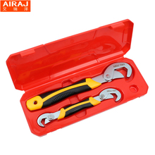 2PC Multi function Universal Torque Wrench Set Adjustable Spanner Hand Tools 6 32mm For Quick Snap