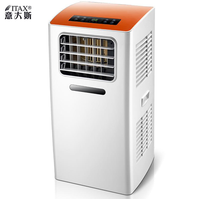 Removable Multi-function Household Air Conditioner 1.5 HP Intelligent Heating And Cooling Integrated Hanging Vertical S-X-1115A