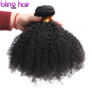 "Image 4 - בלינג שיער ברזילאי האפרו קינקי שיער מתולתל Weave חבילות 100% רמי שיער טבעי הרחבות מכונה כפול ערב צבע טבעי 8 20"""