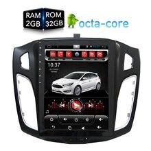 לרכב דין GPS אנדרואיד