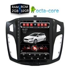 DVD Stereo Car 2