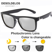 2019 HD Photochromic Sunglasses for Driving Men Women Polarized Discoloration Goggles Sport Eyewear UV400 G071