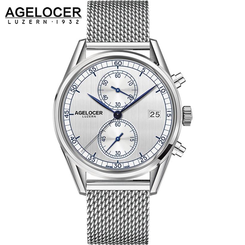 Unique Agelcoer brand Army Tactical Watch Bracelet Watch Mesh Band Quartz-watch Men Wristwatch Reloj Mujer Erkek Kol Saati brand unique толстовка