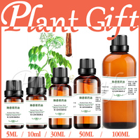 100% pure plant Herbal medicine oil Rosewood Heart Wood herbal oil Essential oil traditional Chinese