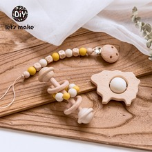 Lets Make Pacifier Clip Holder For Nipples Cartoon Animal Phthalate Free Wooden DIY Custom Name Wood Ring Rattle Chain