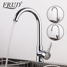 FRUD grifo de agua caliente y fría para cocina, grifo monomando para fregadero de cocina