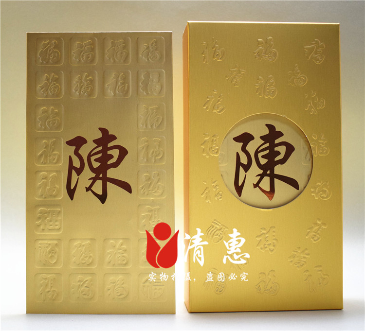 Free shipping 50pcs/1lot Red packets Chinese New Year customized luxury gold envelope HongKong surname Chinese family crests