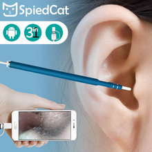 Newest HD visual ear cleaning tool Mini Camera otoscope Ear Health Care USB Ear Cleaning Endoscope for android(China)