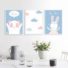 Rabbit Cartoon Prints Modern Wall Art Canvas Painting Cute Poster Children Room Decor Pictures