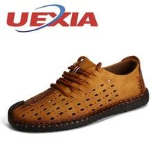 Летняя мода Удобная мужская обувь на плоской подошве обувь суперзвезды на шнуровке из мягкой искусственной кожи Слипоны обувь мужские повседневные полые лоферы