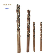 все цены на 10PCS Drill Bits 0.5mm1.5mm 2.5mm 3.5mm 4.0mm M35 HSS-CO Cobalt HSS Twist Drill Bit For Stainless Steel онлайн