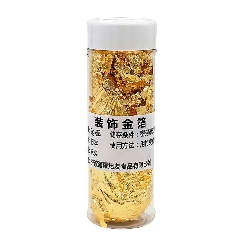 2/3/4/5g Edible Gold Leaf Foil Cooking Drink Food Dessert Cake Ice Cream Decoration Gilding Dining Safety
