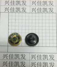 0.5W8R 8R0.5W speaker building walkie-talkie toy horn 0.5W 8R 8R 0.5W diameter 40MM thickness 5MM...(China)