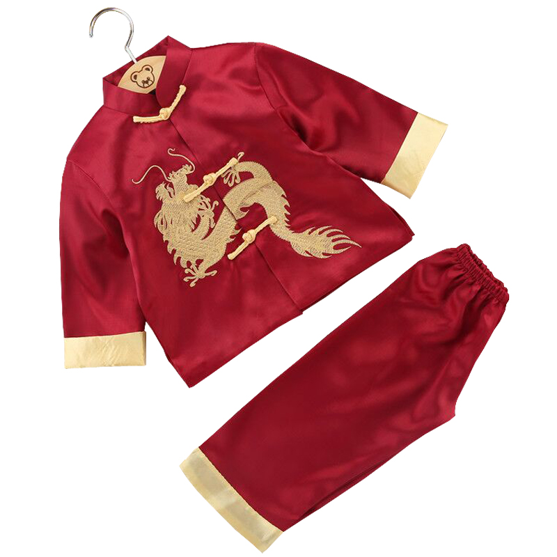 बच्चों के दिन लाल mandarin कॉलर - राष्ट्रीय कपड़े