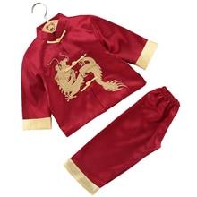 어린이 날 붉은 만다린 칼라 용 봄 축제 의상 세트 소년을위한 중국어 traditinol 무술 공연 드레스