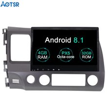 Aotsr Android 8.1 GPS navigation Car DVD Player For Honda Civic 2007-2011 multimedia 2 din radio recorder 4GB+32GB 2GB+16GB(China)