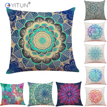 YITUN 45*45cm Pillow Case Floral Coloful Throw Pillowcases Square Printing Sham Burlap for Living Room