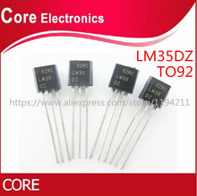 100PCS LM35DZ LM35 DZ  TO 92