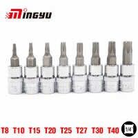 "8Pcs 1/4 ""Bit Buchse T8 T10 T15 T20 T25 T27 T30 T40 Hex Torx-schraubendreher Bits Werkzeuge Set kit 38MM"