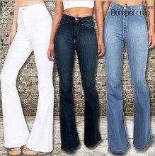 Натуральные широкие брюки BUMPERCROP femme xxl синие белые сексуальные уличные джинсы большого разме