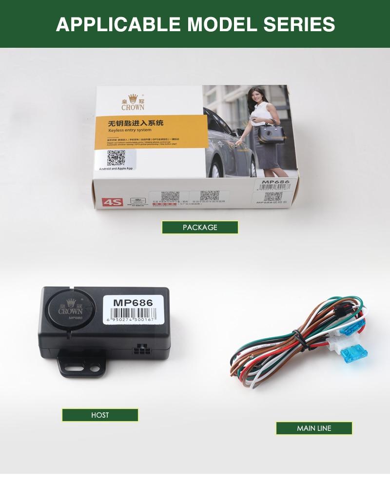 Auto Smartphone Remote Control PKE Start Stop Keyless Entry System Universal Central Locking Alarma Car Alarm Security System