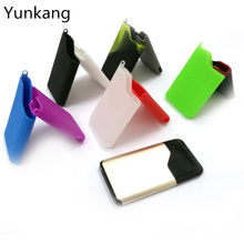 Yunkang silicon Case Cover for Icub Sourin Air Mod Decorative Protection Cover Electronic Cigarette Accessory 5pcs/lot(China)