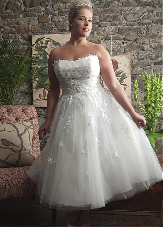 2016 Plus Size Short Sweetheart Liques Tulle A Line Tea Length Corset Informal Reception Wedding Dresses Bridal Gowns In From Weddings