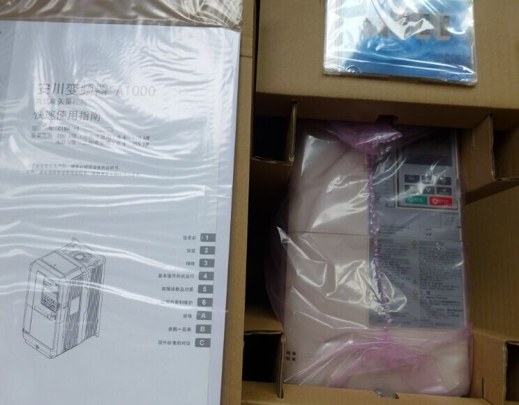 H1000 series New original inverter  CIMR-HB4A0015FBC 3.7kw