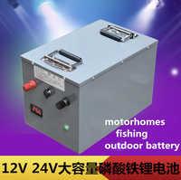 Große-kapazität 12V 24V 200AH 300AH 400AH Lithium-eisen phosphat li-ion Batterie für wohnmobile/outdoor notfall /angeln Power bank