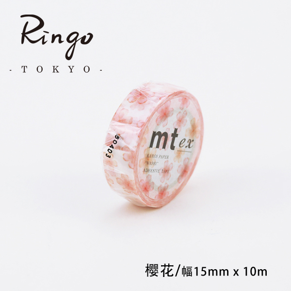 Japan Imports MT EX Series Sakura Banner 15/20/25mm 5PCS